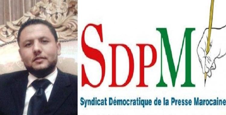 النقابة الديمقراطية للصحافة المغربية تستنكر الاعتداء على مراسل «الأخبار» بتطوان