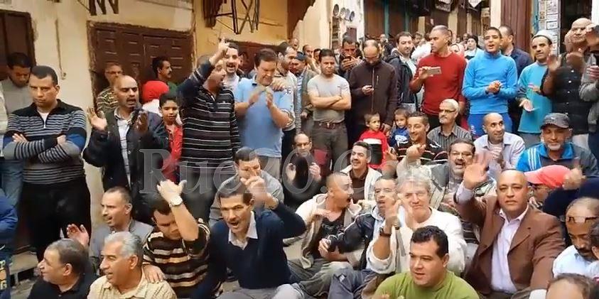 الكساد التجاري يخرج تجار المدينة العتيقة لفاس للاحتجاج