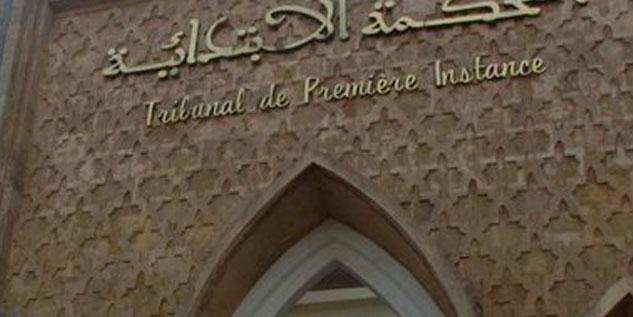 محكمة الاستئناف الإدارية بالرباط تلغي انتخاب شبعتو بمجلس جهة درعة تافيلالت