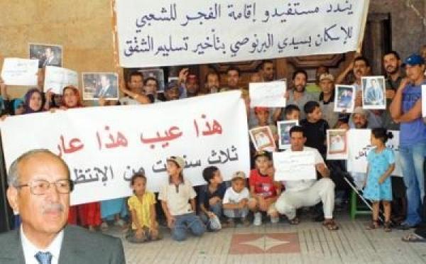 زبناء «الشعبي للإسكان» بأكادير يخرجون إلى الشارع مطالبين باسترداد أموالهم