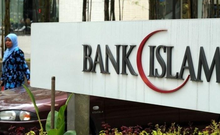 """بنك بحريني يدشن الخدمات """"الإسلامية"""" بالمغرب مطلع 2016"""
