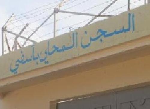 انتحار سجين في مول البركي وعصابة «تشرمل» نقيب المحامين بأسفي