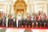 """الملك يدعو قمة """"العرب-أمريكا الجنوبية"""" إلى إعطاء أهمية خاصة للنهوض بالتنمية البشرية"""