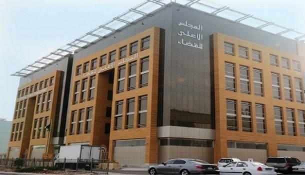 بعد حماني .. الرميد يقرر متابعة القاضي الهيني أمام المجلس الأعلى للقضاء