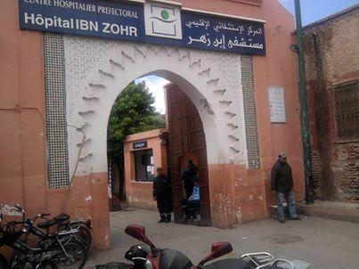 """شلل بمستشفى """"المامونية"""" بمراكش احتجاجا على تعرض طبيب لطعنة سكين غادرة من مجهول"""
