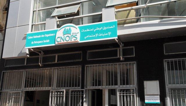 احتجاجات لمنخرطي «كنوبس» بتطوان بسبب تعقيد معالجة ملفاتهم