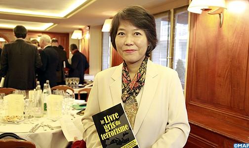 """باريس..تقديم """"الكتاب الرمادي حول الإرهاب، في قلب التعاون الأمني المغرب أوروبا"""""""