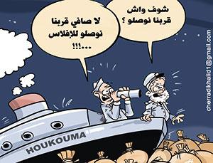 خبراء : حكومة بن كيران أغرقت المغرب في الديون