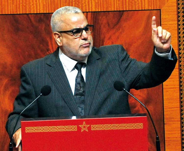 مطلب إلغاء تقاعد البرلمانيين والوزراء