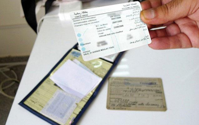 احتقان بمراكز تسجيل السيارات بأكادير بسبب قرار غامض للوزير بوليف