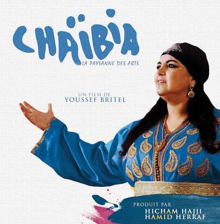 فيلم مغربي في قاعات العرض