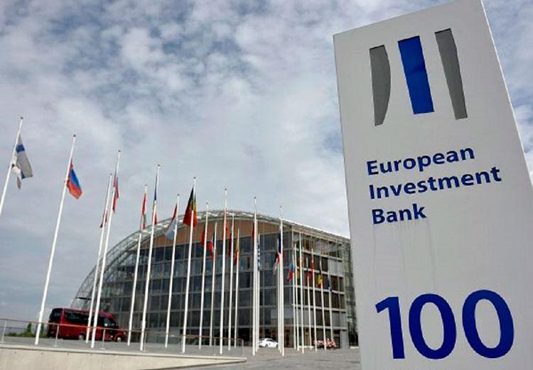 مائة مليار سنتيم قرض جديد من البنك الأوربي لمؤسسة مغربية