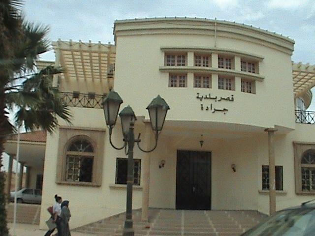 قضاة المجلس الأعلى للحسابات يدققون في مداخيل بلدية جرادة