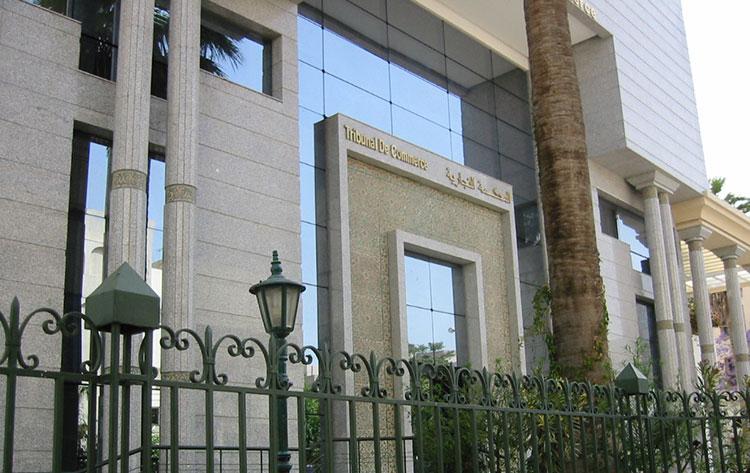 اعتقال متهم ثان في اختلاسات صندوق المحكمة التجارية بفاس