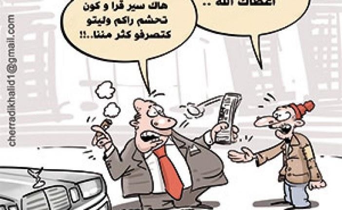 فقراء المغرب يصرفون أكثر من الأغنياء
