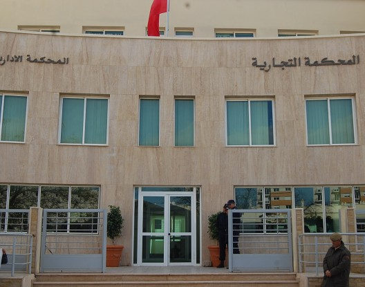استئنافية الرباط تلغي الأحكام الصادرة عن إدارية وجدة المتعلقة بمجلس المدينة