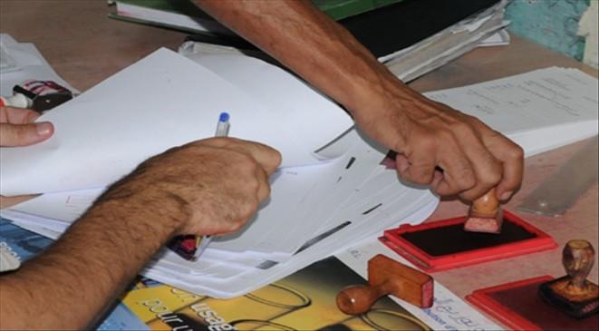 الشرطة القضائية بالقنيطرة تحقق في عقد بيع مزور بمقاطعة بالمدينة