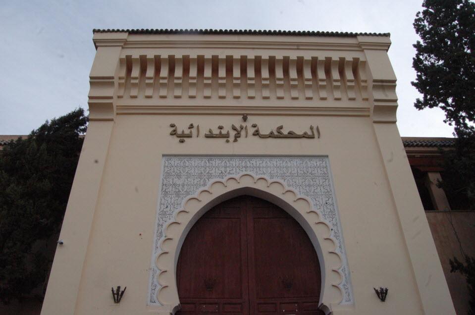 نجلة الفنان اليهودي المراكشي «بينحاس» تتنازل عن المطالب المدنية في قضية النصب