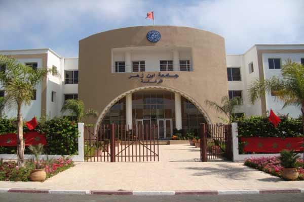 اعتقال أربعة طلاب من أكادير بعد المواجهات الدامية بين فصيلين بمراكش