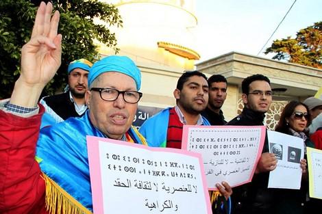 أمازيغيون يحتجون أمام مقر «المصباح» بأكادير بسبب تصريحات بنكيران