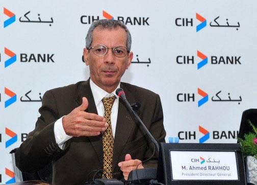 البنك العقاري والسياحي وصندوق الايداع والتدبير ينشأن أول بنك تشاركي برأسمال 600 مليون درهم