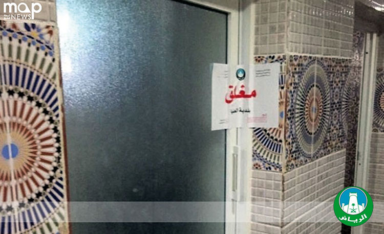 «نساء أعمال» مغربيات ضحايا حملة إغلاق حماماتهن في السعودية