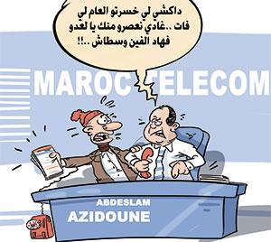 إتصالات المغرب ترفع من تسعيرة المكالمات نحو الخارج