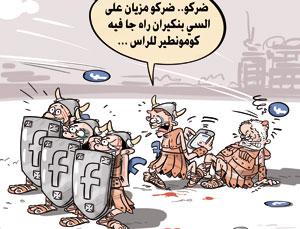 """كتائب """"البيجيدي"""" تفشل في صد """"تسونامي"""" السخط ضد بنكيران"""