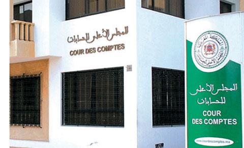مهمة الدفاع عن الدولة في تقرير المجلس الأعلى للحسابات