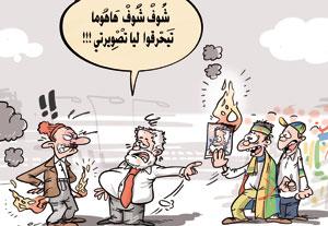 جدل بسبب حرق نشطاء أمازيغ لصورة بنكيران