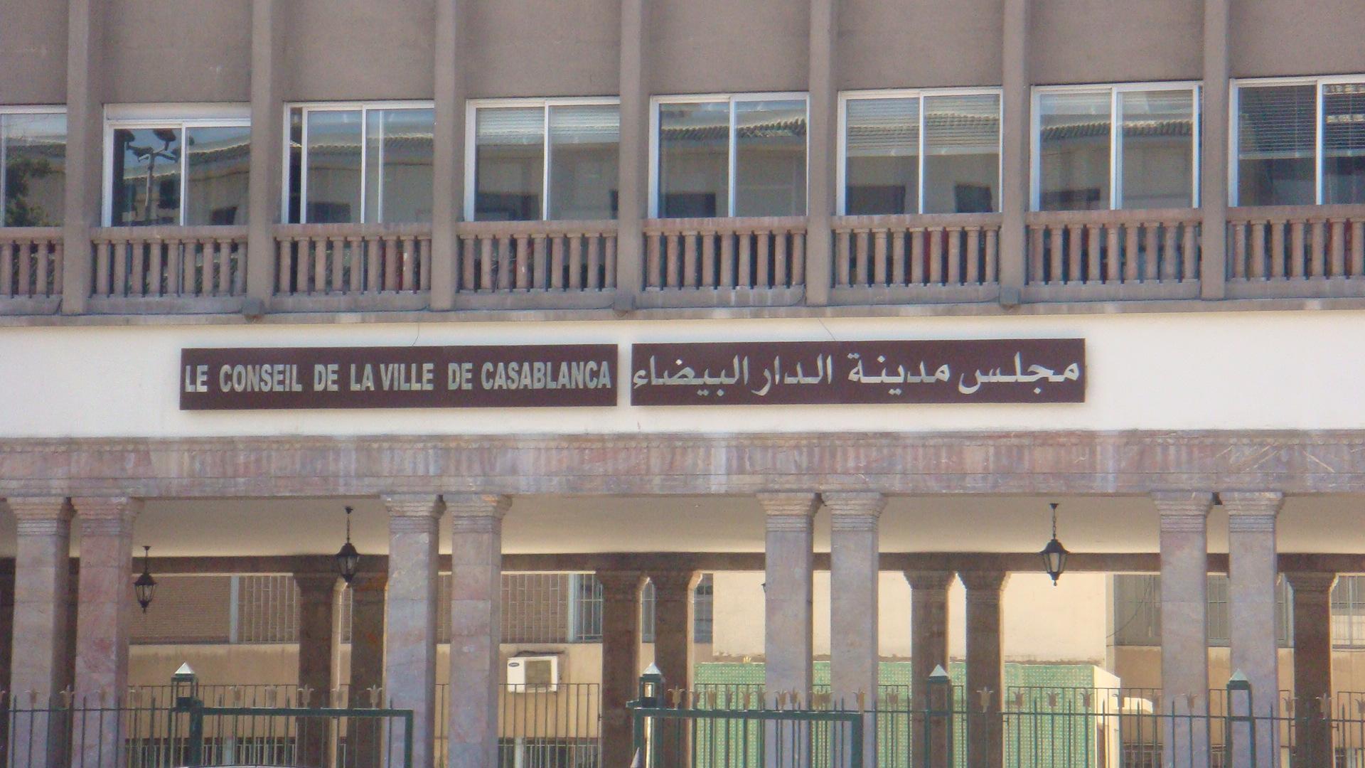 «البيجيدي» يتجه إلى منع الصحافيين من حضور دورات مجلس مدينة الدار البيضاء