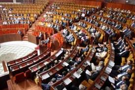 ألعاب القمار تحدث شرخا في صفوف الأغلبية الحكومية بالبرلمان