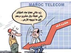 أرباح إتصالات المغرب تراجعت ب-255 مليون درهم في سنة 2015