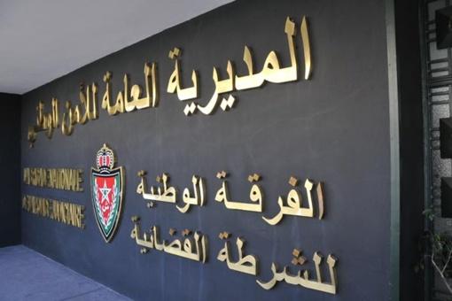 الفرقة الوطنية تحيل ملف اختلاسات بالمال العام على محكمة جرائم الأموال بالرباط