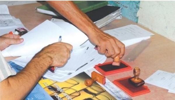 اعتقال المدير الجهوي لشركة «كيا موطورز» بمراكش بعد اتهامه بالتزوير