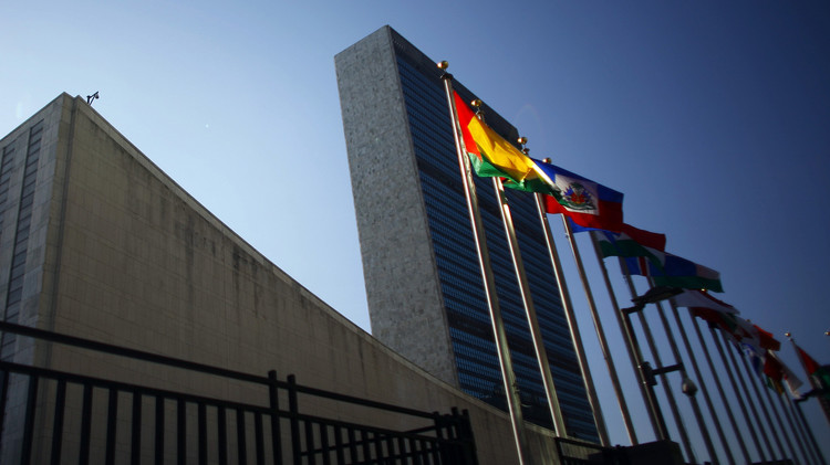 1500 مغربي يحتجون أمام مقر الأمم المتحدة ضد بان كي مون