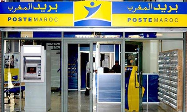 مطالب بالكشف عن نتائج افتحاص قضاة جطو لمجوعة «بريد المغرب»