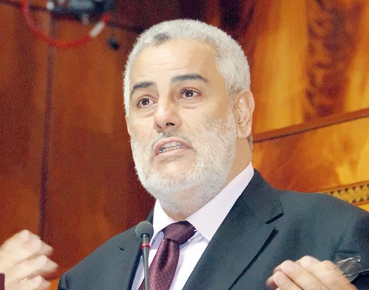"""بعد أكثر من أربعة أشهر من """"البلوكاج""""….بنكيران يقدم تقريره أمام برلمان """"البيجيدي"""""""