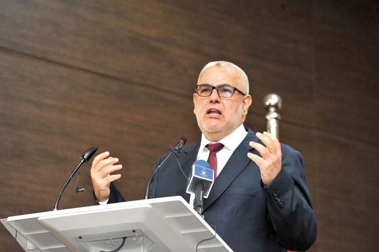 بنكيران يدعم زواج القاصرات ويدعو المغاربة إلى «التكاثر»