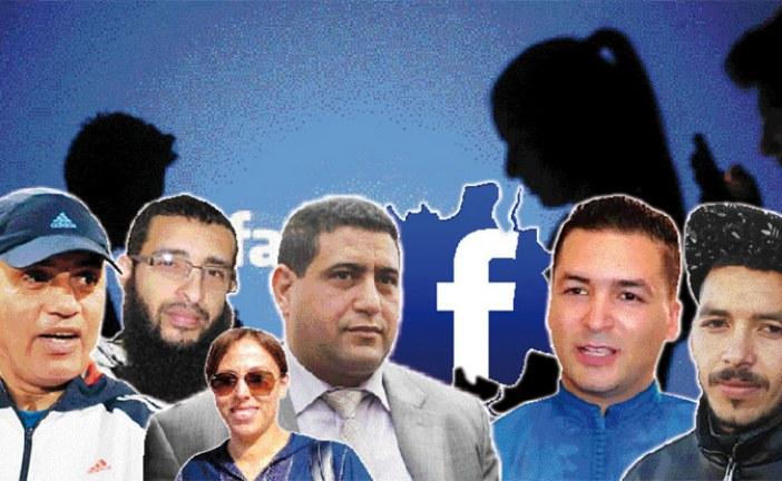 تدوينات كلفت مدونيها العزل والسجن والتوقيف والإبعاد