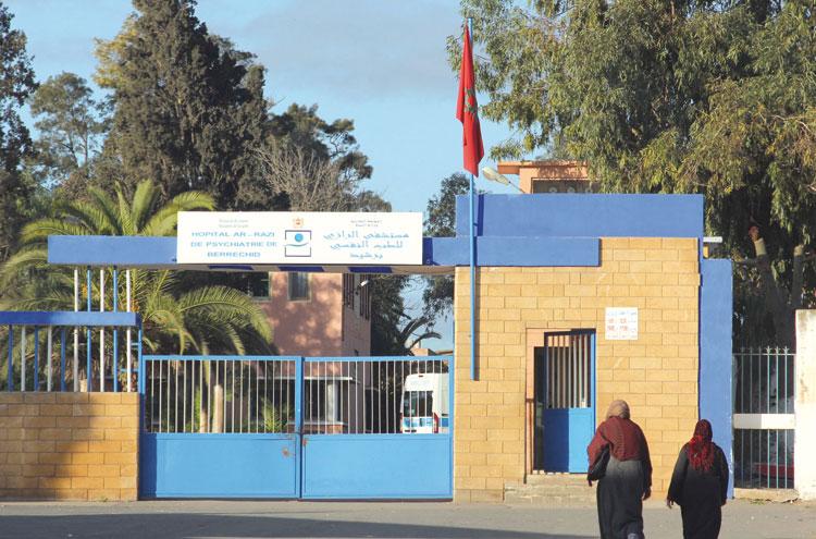 جمعية أجنبية تفضح وضعية نزلاء مستشفى الرازي للطب النفسي ببرشيد