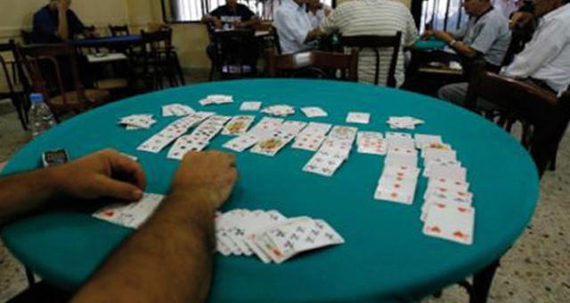إدارية أكادير تؤيد إغلاق مقهى لبيع اليانصيب ببيوكرى