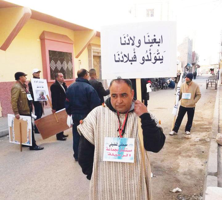احتجاجات ضد الوردي بأوطاط الحاج بسبب أوضاع القطاع الصحي