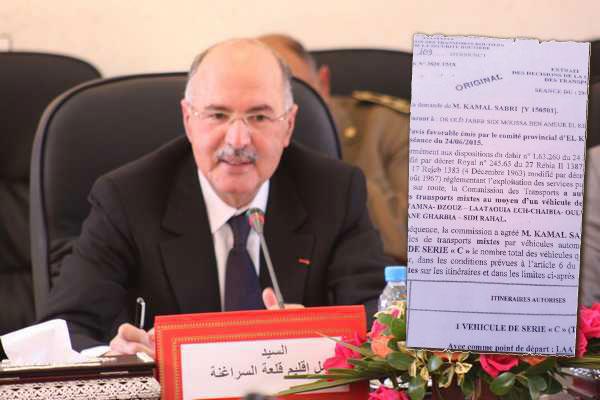 عامل قلعة السراغنة يمنح رخص نقل لأقاربه وأعضاء أحزاب ونقابات