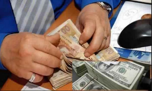 مدير وزبناء بنك بالقنيطرة أمام جرائم الأموال بتهمة اختلاس 4 ملايير