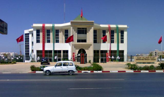 القضاء يسقط لائحة «البام» ويحرمه من رئاسة جماعة سيدي يحيى زعير