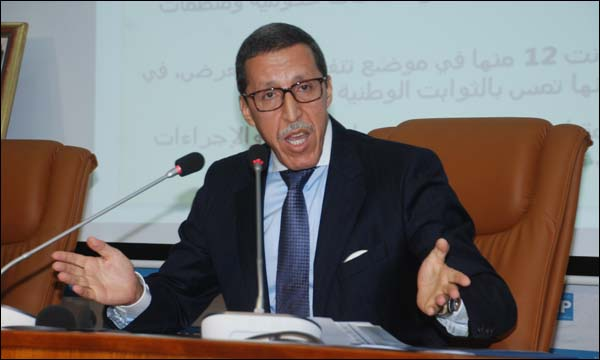 هذا رد المغرب على قرار مجلس الأمن حول الصحراء
