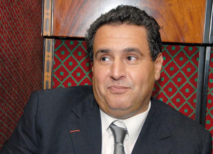 الوكالة اليابانية للتعاون الدولي تمنح المغرب 720 مليون درهم لدعم  المخطط الأخضر