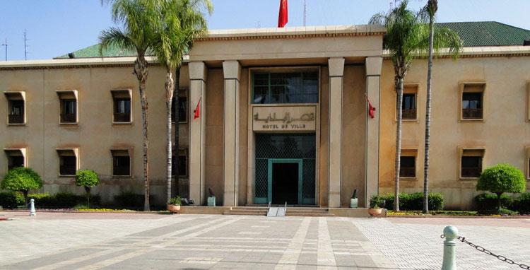 اختلالات جماعة مراكش تحت مجهر قضاة المجلس الجهوي للحسابات