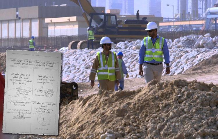 «إستيفا» التركية تستغل مياه الشرب لبناء الميناء الجديد